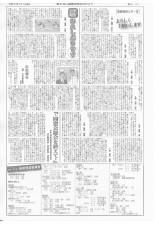 news_vol28-2