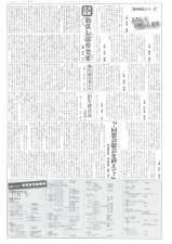 news_vol30-2