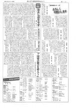 news_vol31-2