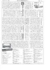 news_vol33-2